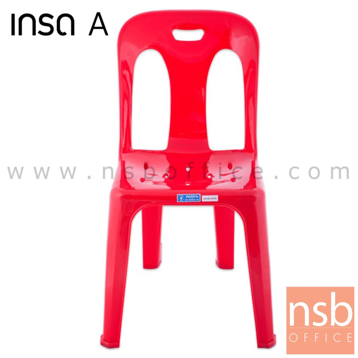เก้าอี้พลาสติก รุ่น SILVER _CHAIR ซ้อนเก็บได้ (พลาสติกเกรด A)