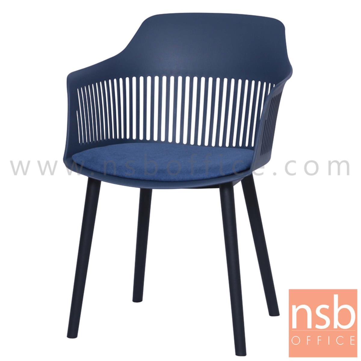 B29A357:เก้าอี้โมเดิร์นที่นั่งหุ้มผ้า  รุ่น Clarksville (คลาร์กสวิลล์)  โครงขาไม้