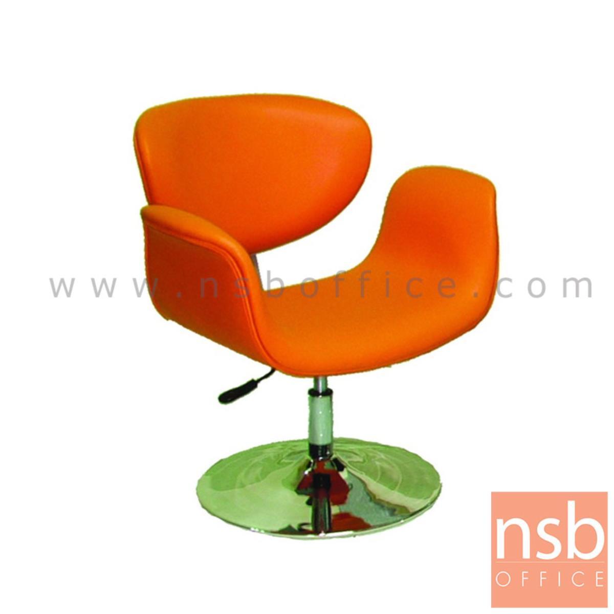 เก้าอี้พักผ่อนหนังเทียม รุ่น Wilmington (วิลมิงตัน) ขนาด 70W cm. ขาจานชุบโครเมียม