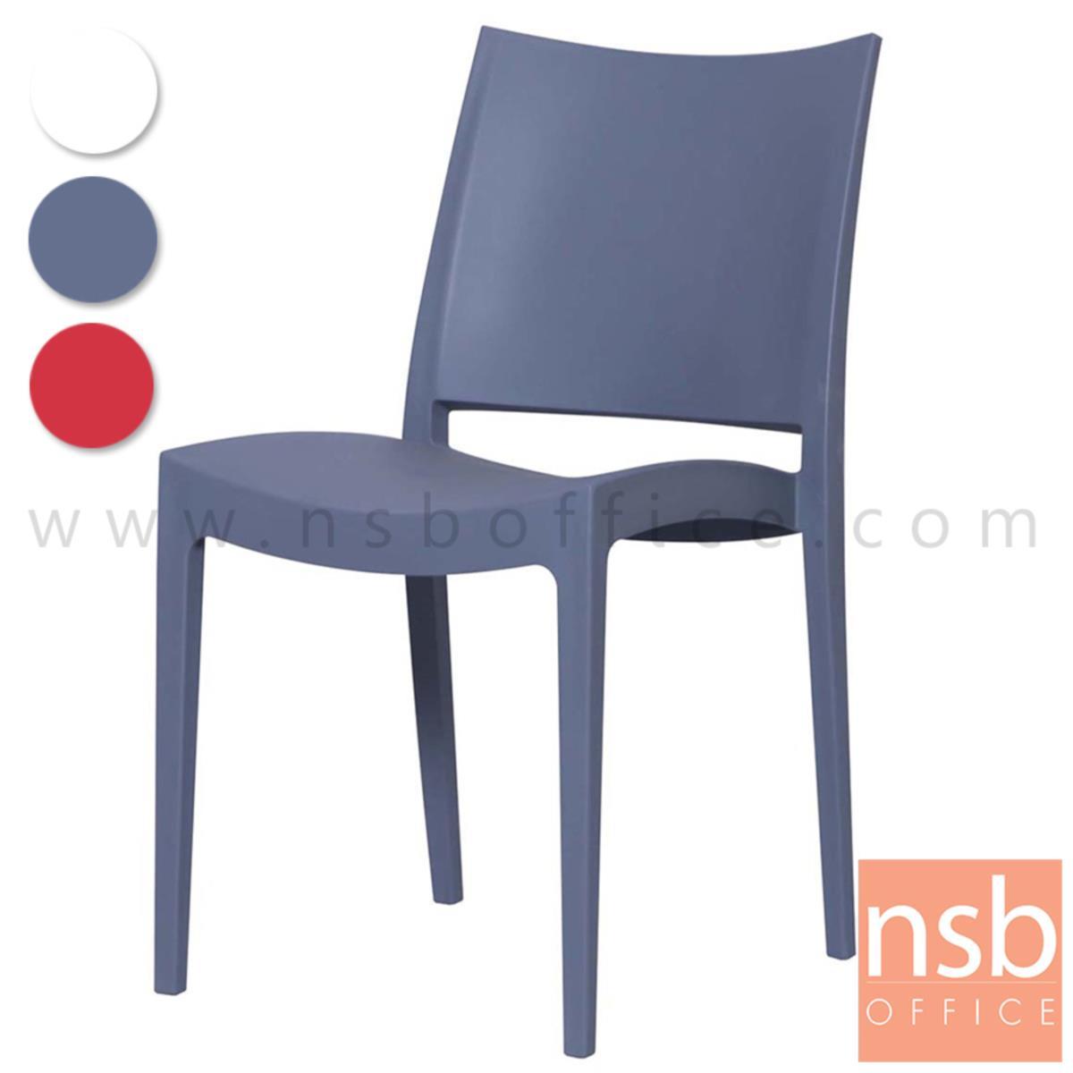B11A046:เก้าอี้โมเดิร์นพลาสติกโพลี่ รุ่น Hepburn (เฮปเบิร์น)  ขนาด 43W cm.