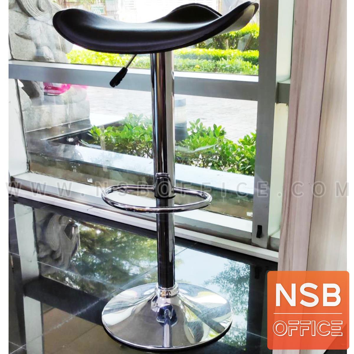 เก้าอี้บาร์สูงหนังเทียม รุ่น BH-741-SMART ขนาด 46W cm. โช๊คแก๊ส ขาโครเมี่ยมฐานจานกลม