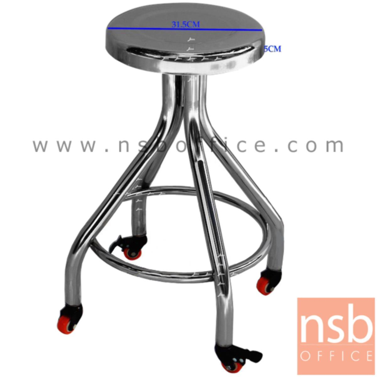 B09A148:เก้าอี้บาร์สตูลที่นั่งกลมล้อเลื่อน รุ่น Azazel (อาซาเซล)  สเตนเลสล้วน