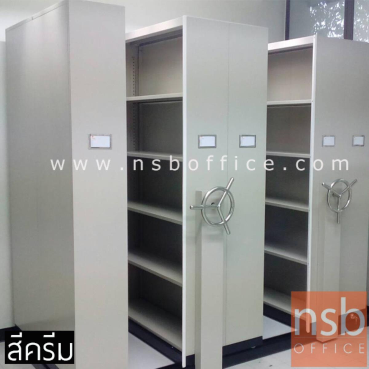 ตู้รางเลื่อนแบบพวงมาลัย รุ่น Standard 5, 7, 9 ตู้ TAIYO (มือหมุน)