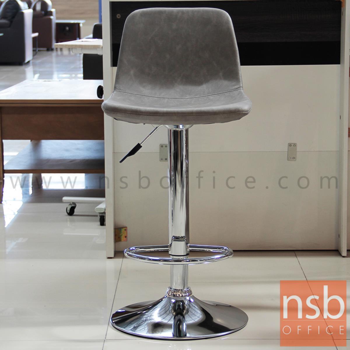 B18A083:เก้าอี้บาร์สูงหนังเทียม รุ่น Logan (โลแกน) โช๊คแก๊ส ขาโครเมี่ยมฐานจานกลม
