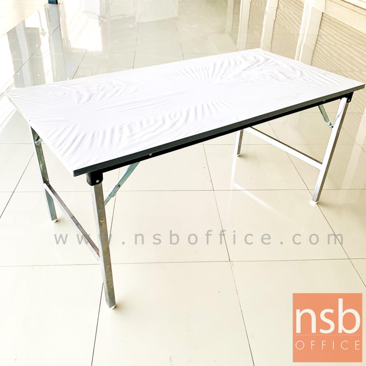 โต๊ะพับหน้าโฟเมก้าขาวเงา 21 มม. เกรด A   (พิเศษ เสริมคานแนวขวาง)
