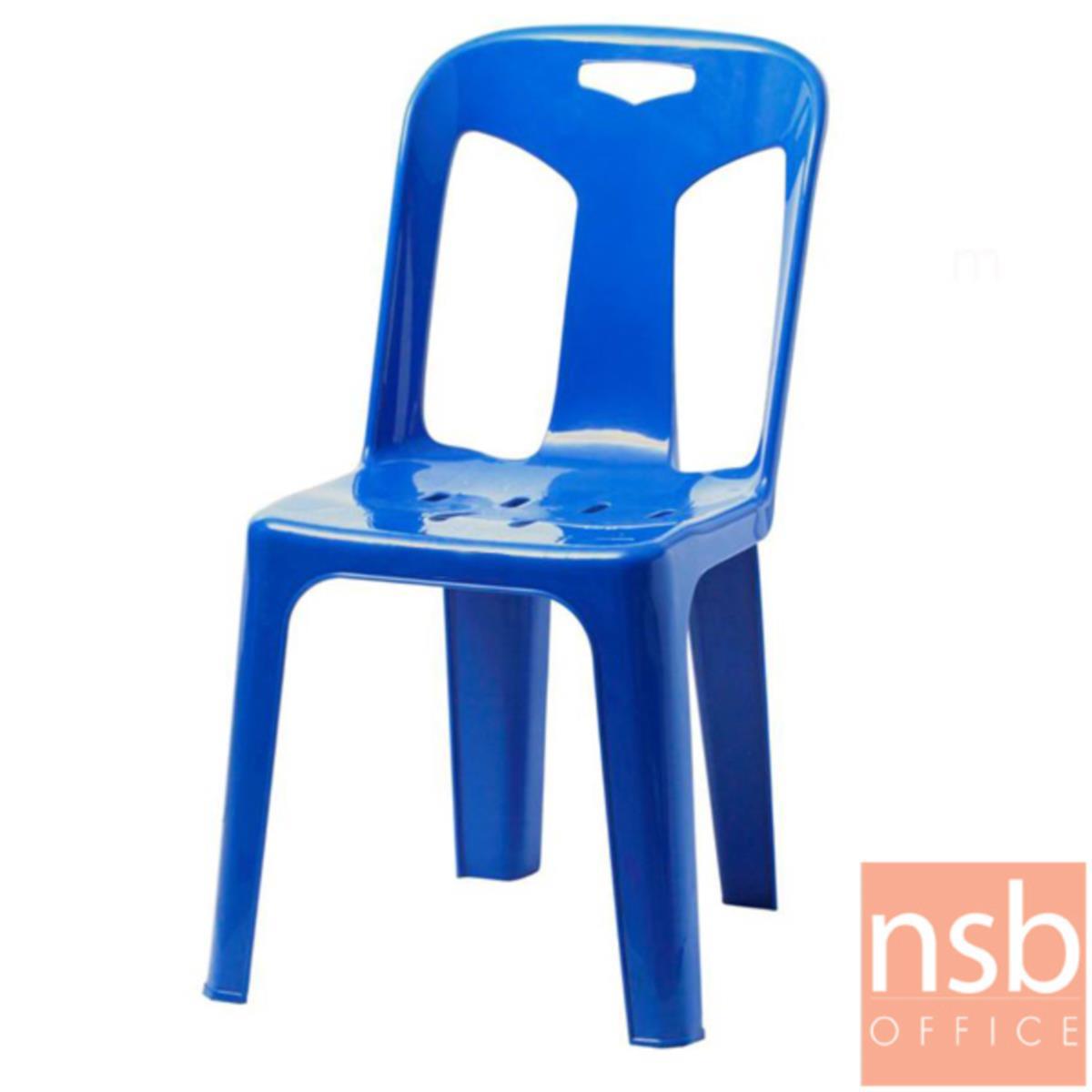 B10A087:เก้าอี้พลาสติก รุ่น Linnea (ลินนี่) ซ้อนเก็บได้ (พลาสติกเกรด A)