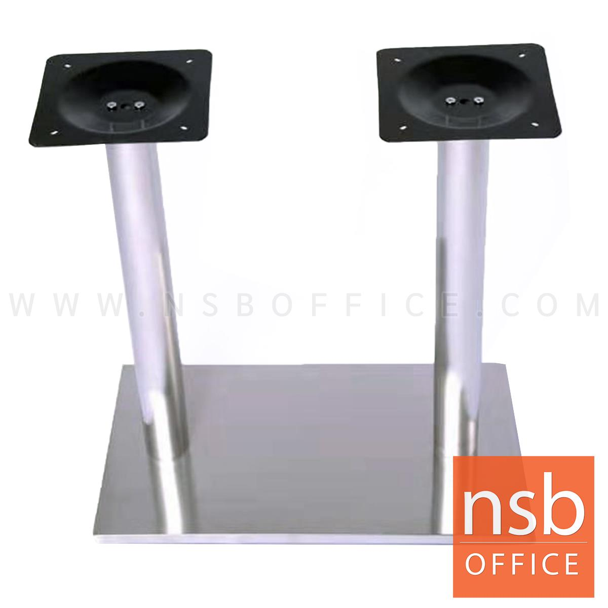 J02A010:ขาโต๊ะบาร์สี่เหลี่ยมแผ่นเรียบ รุ่น Huffle (ฮัฟเฟิล)  สเตนเลส