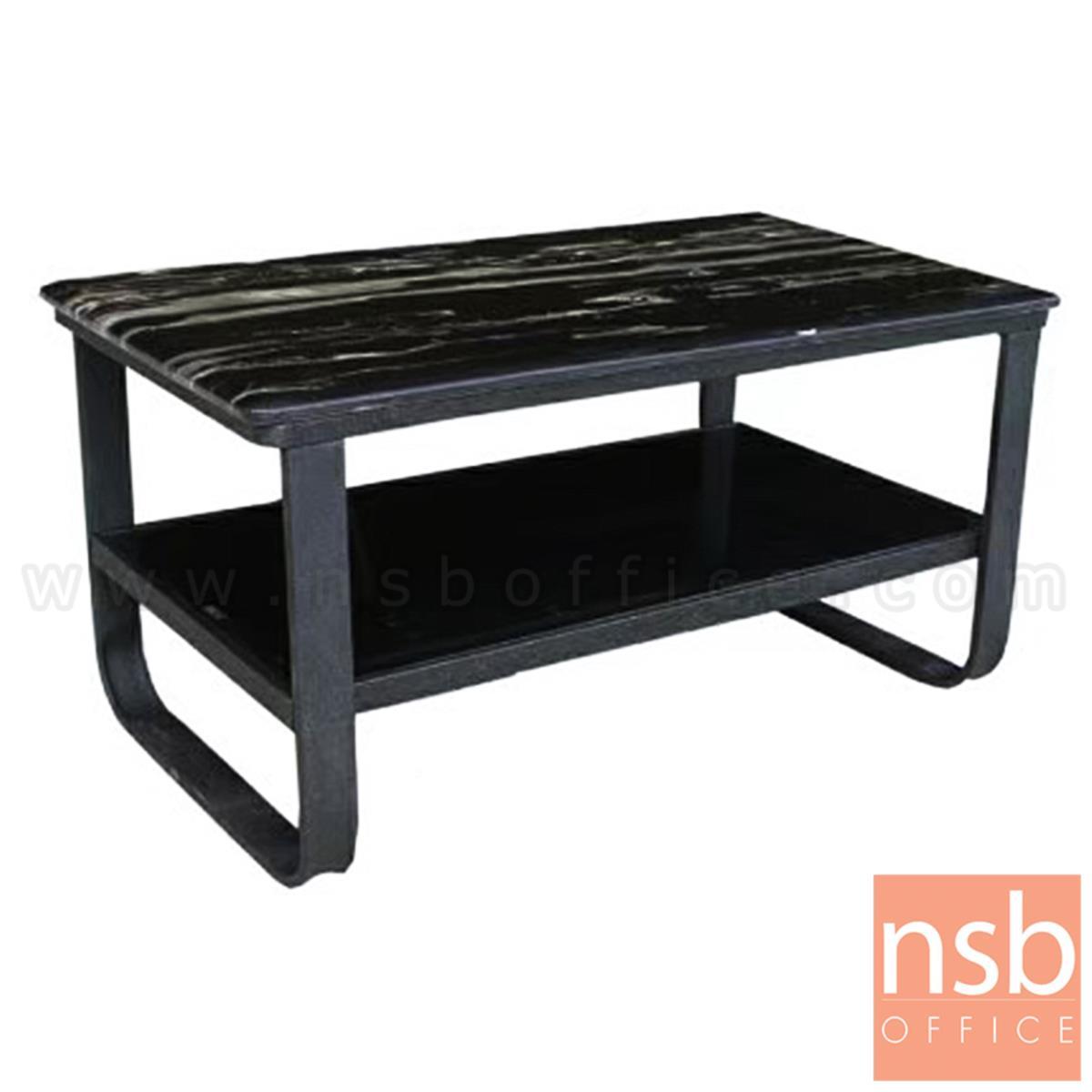 B13A298:โต๊ะกลางหน้าท็อปบนเป็นหิน ล่างเป็นกระจก รุ่น Macadamia (แมคาเดเมีย) ขนาด 90W cm. โครงเหล็ก