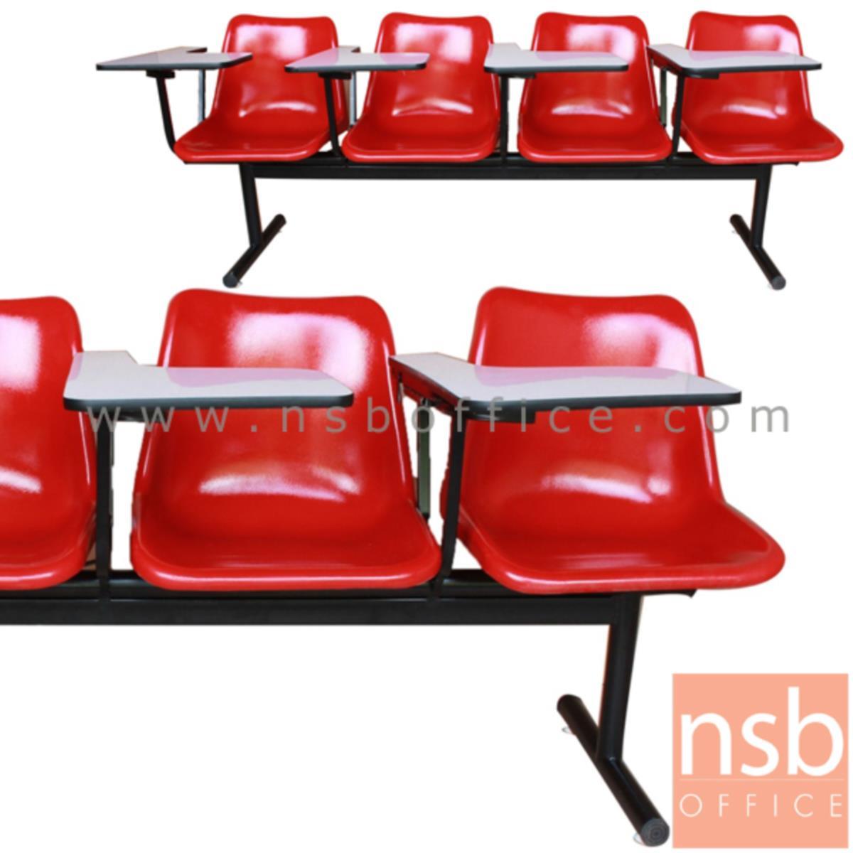 B07A012:เก้าอี้เลคเชอร์แถวเฟรมโพลี่ รุ่น Indigo (อินดิโก) 2 ,3 ,4 และ 5 ที่นั่ง ขาเหล็กกลม