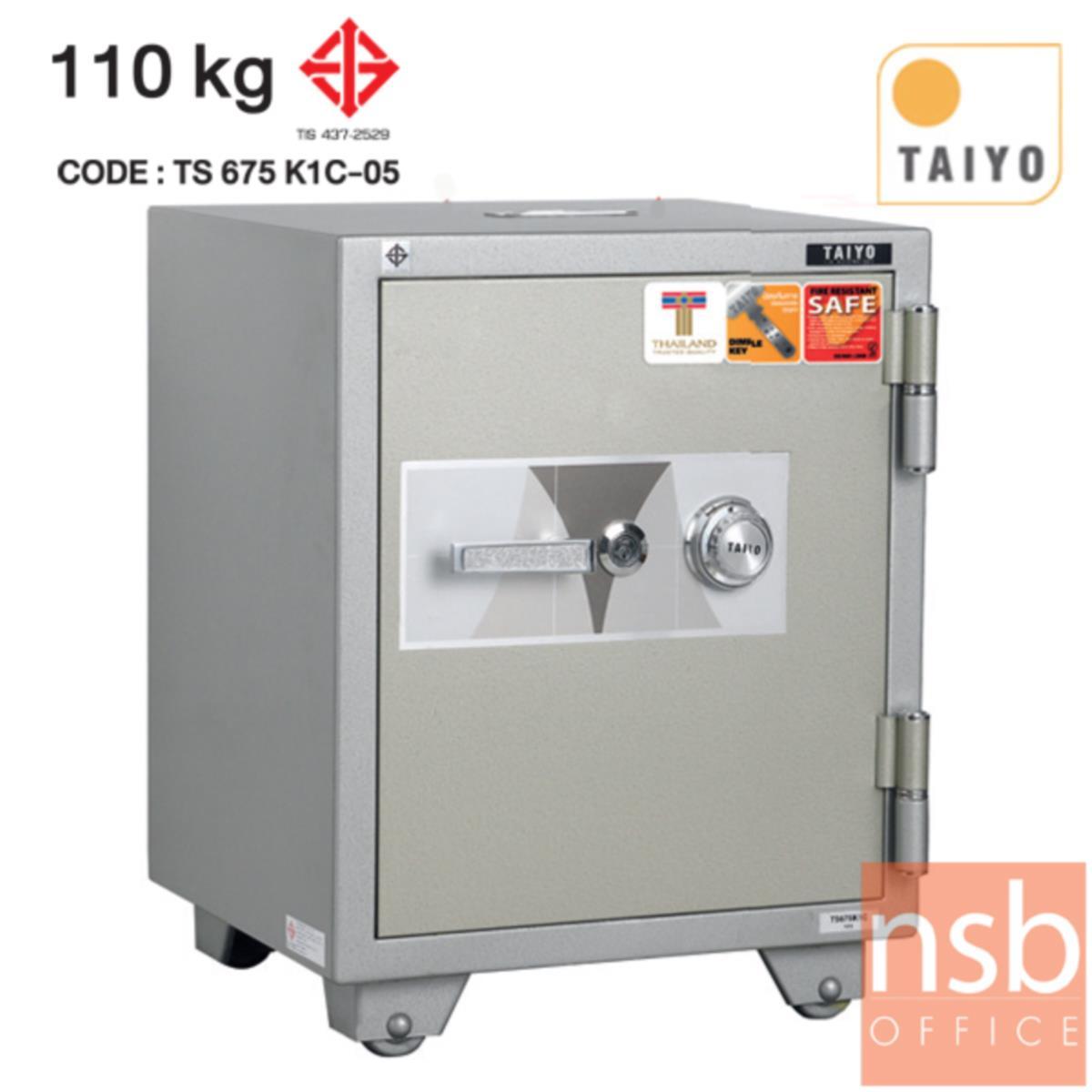 ตู้เซฟ TAIYO 110 กก. 1 กุญแจ 1 รหัส   (TS 675 K1C มอก)