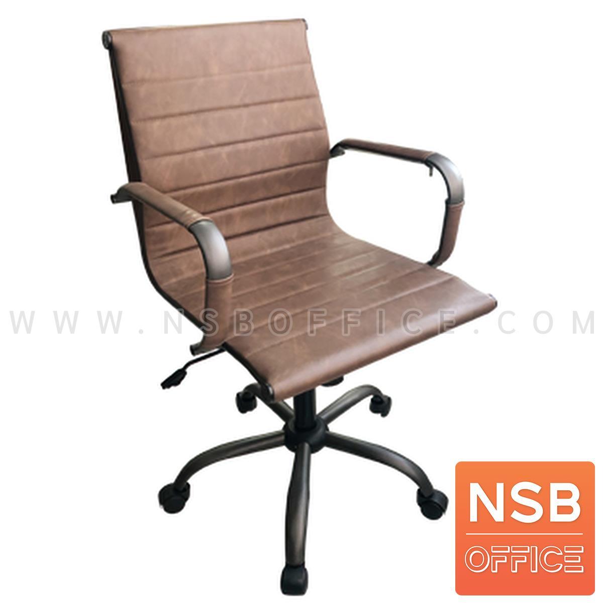 B03A515:เก้าอี้สำนักงาน รุ่น Whalen (วาห์เลน)  โช๊คแก๊ส ก้อนโยก ขาเหล็กชุบโครเมี่ยม