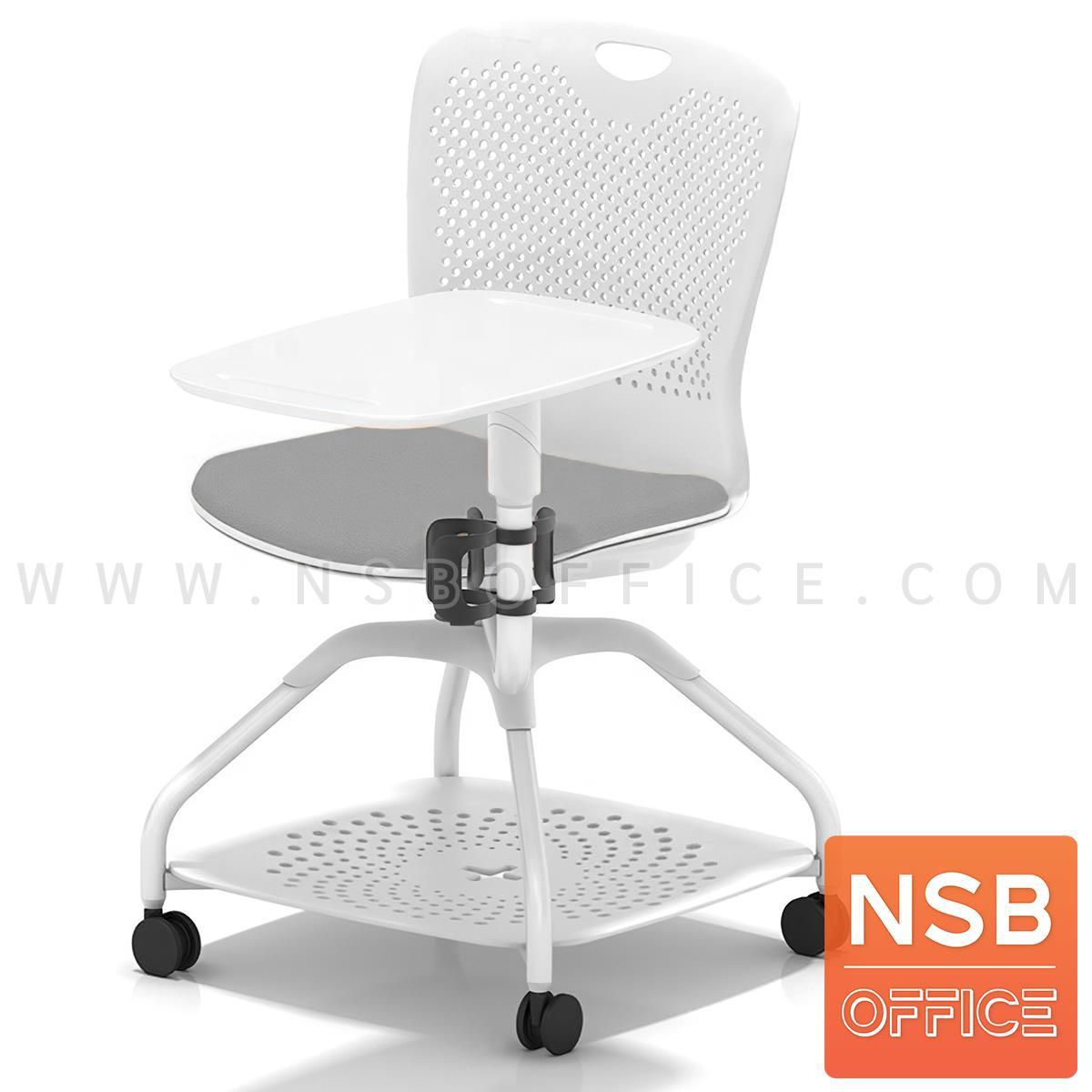 B30A047:เก้าอี้เลคเชอร์ รุ่น Digory (ดิกอรี่)  โครงขาเหล็กล้อเลื่อน ฐานด้านล่างวางกระเป๋าได้