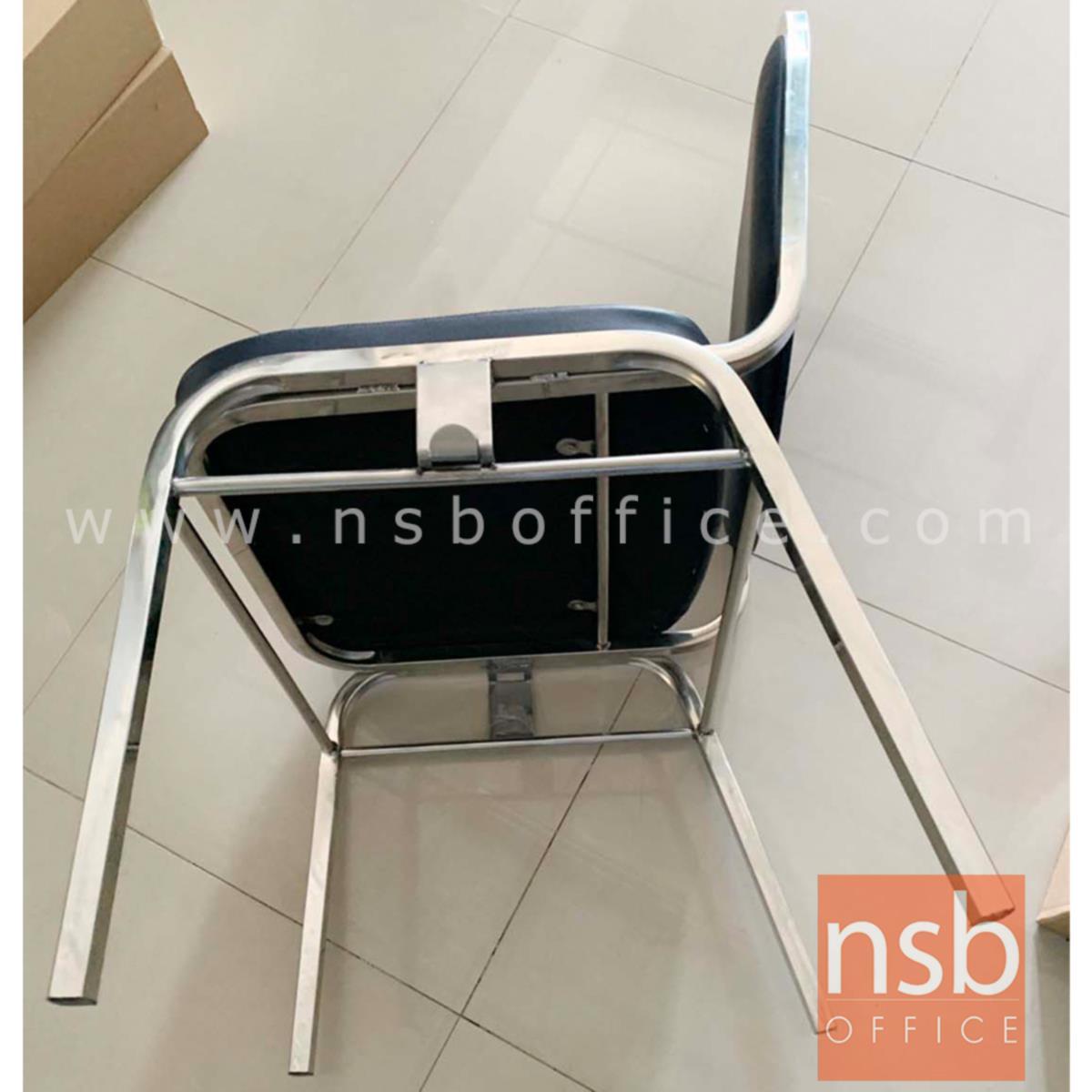 เก้าอี้ฟังบรรยาย  รุ่น Shermie (เชอร์มี่) ขนาด 50W*93H cm.  โครงขาสเตนเลส