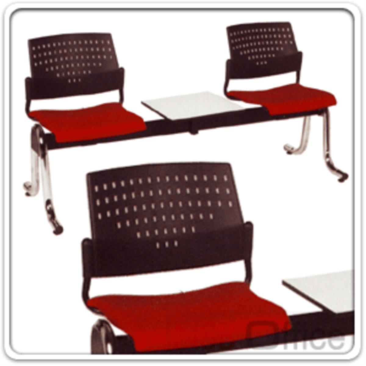 เก้าอี้นั่งคอยเฟรมโพลี่ รุ่น B326 2+1, 3+1 ที่นั่ง มีที่วางของ ขาเหล็กโครเมี่ยม