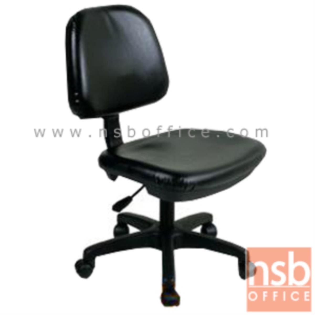 B03A276:เก้าอี้สำนักงาน รุ่น Rosebery (โรสเบรี)  โช๊คแก๊ส ขาพลาสติก