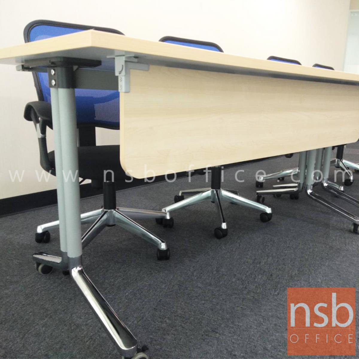โต๊ะประชุมพับเก็บได้ล้อเลื่อน รุ่น CN-056  ขนาด 150W ,180W cm. พร้อมบังตาไม้ ขาเหล็ก