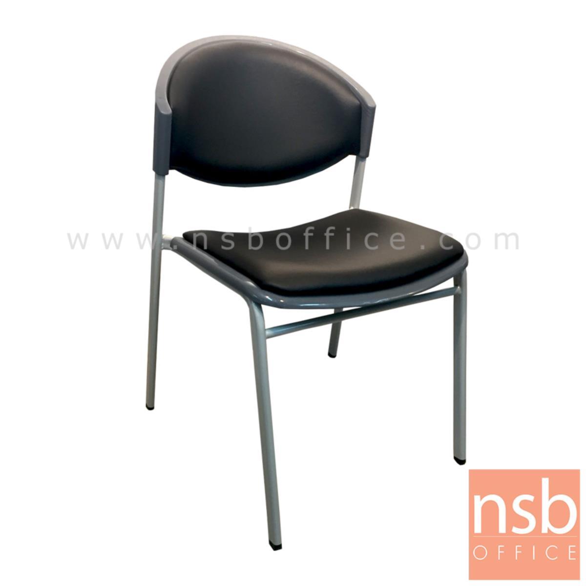 B05A030:เก้าอี้อเนกประสงค์เฟรมโพลี่ รุ่น A3-970  ขาเหล็ก