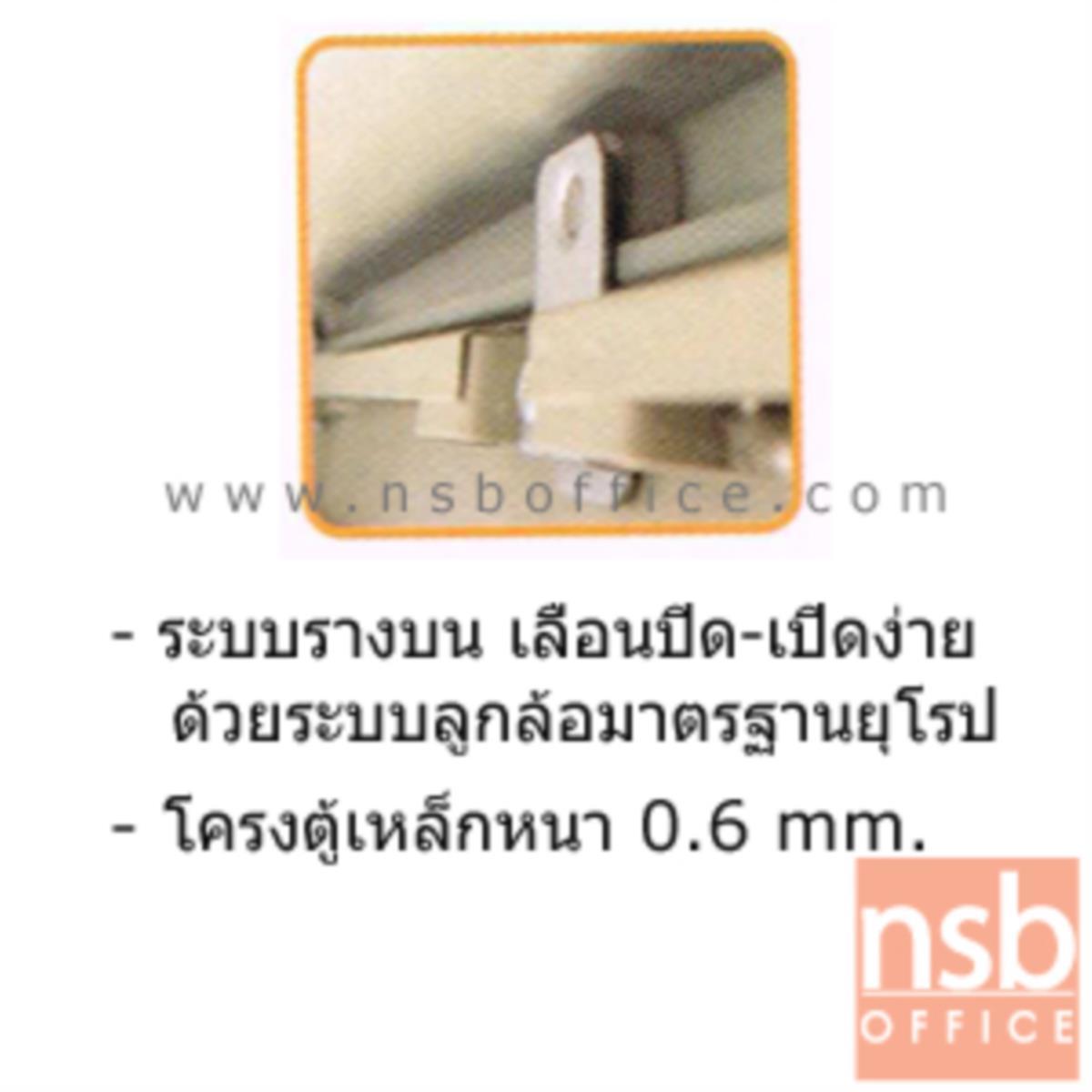 ตู้เหล็กบานเลื่อนกระจก 915W*457D*1830H mm (ลูกล้อล่างมาตรฐานยุโรป)