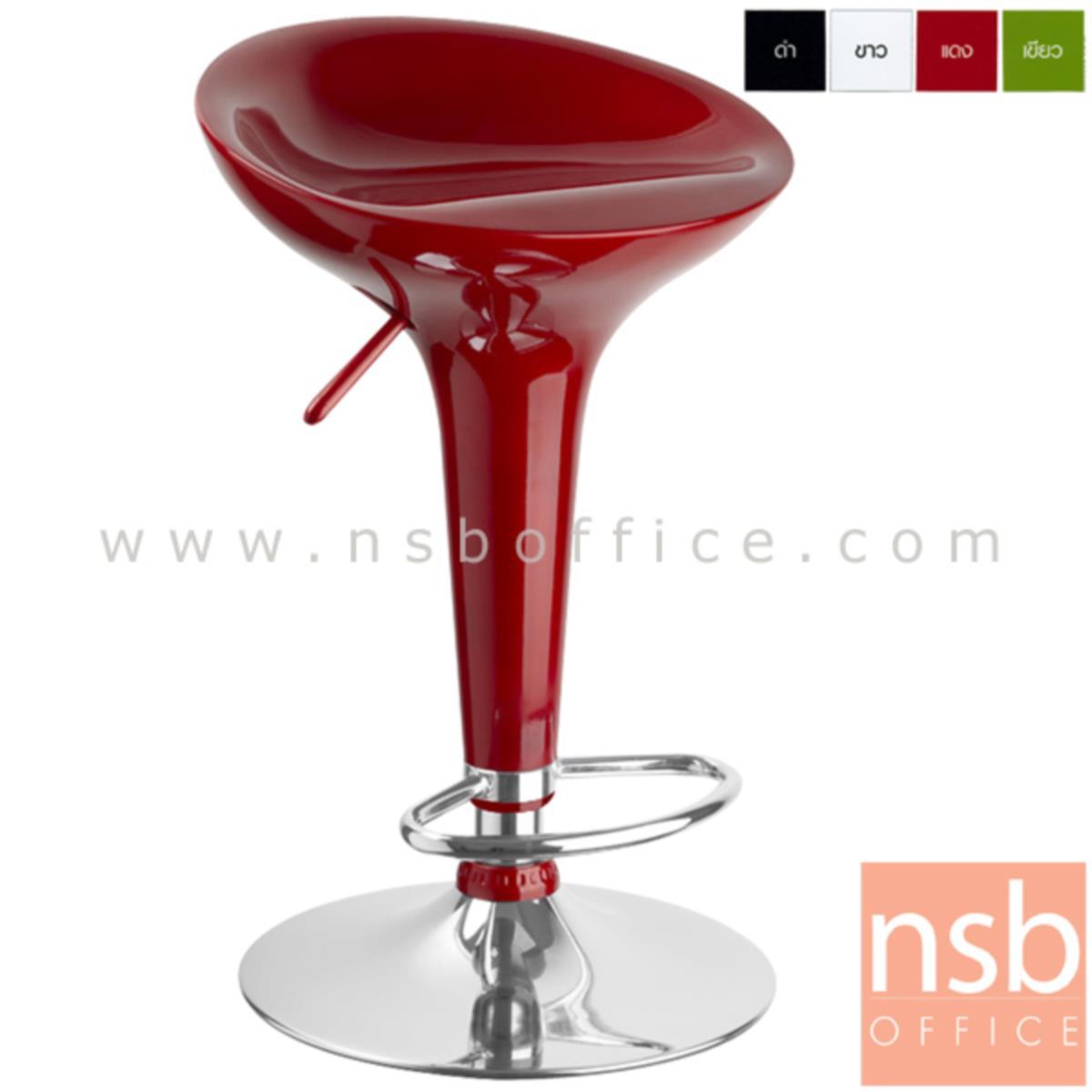 B09A059:เก้าอี้บาร์สูงพลาสติก (ABS) รุ่น Stowe (สโตว์) ขนาด 44W cm. โช๊คแก๊ส ขาโครเมี่ยมฐานจานกลม