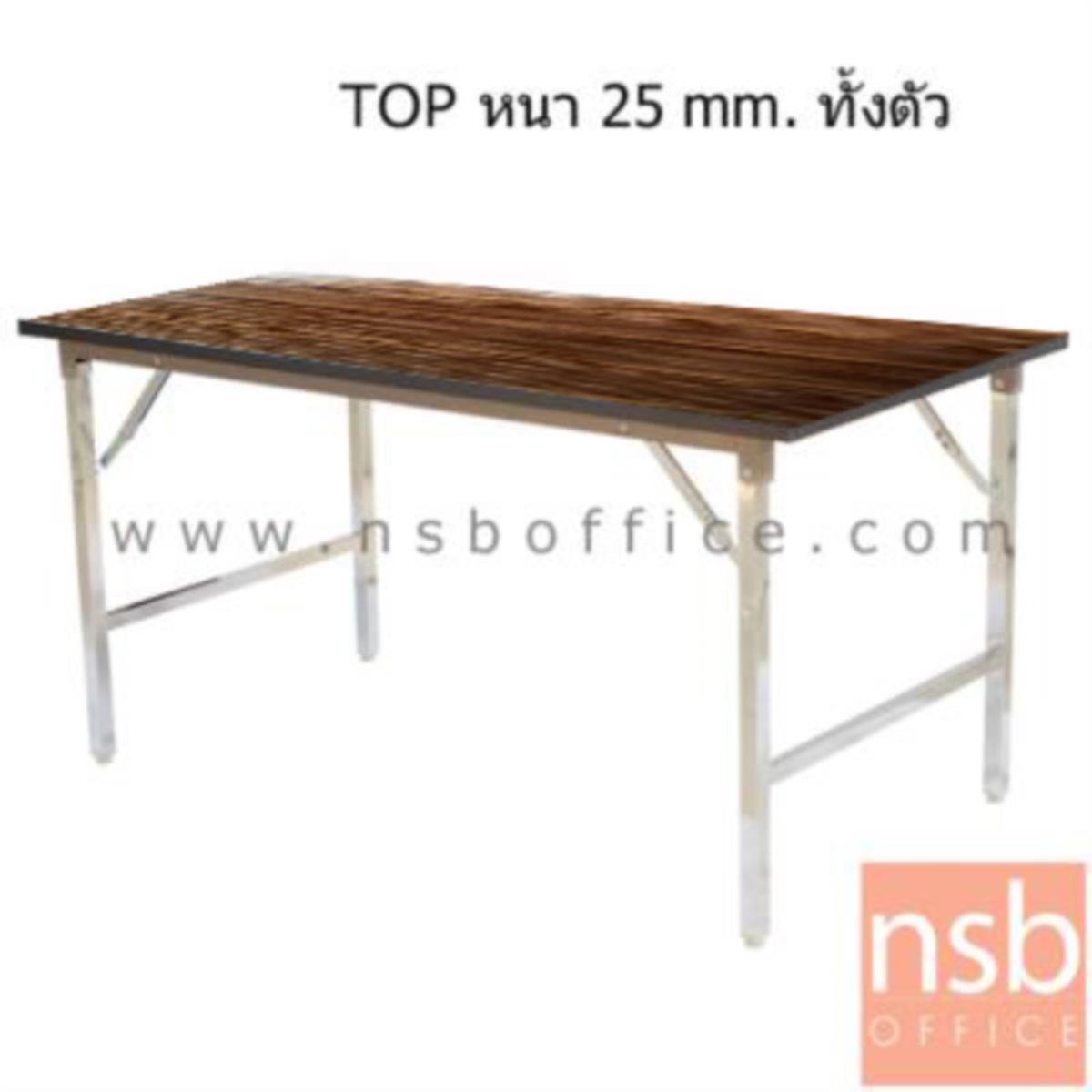 โต๊ะพับหน้าโฟเมก้าลายไม้ รุ่น navut (นาวุต)