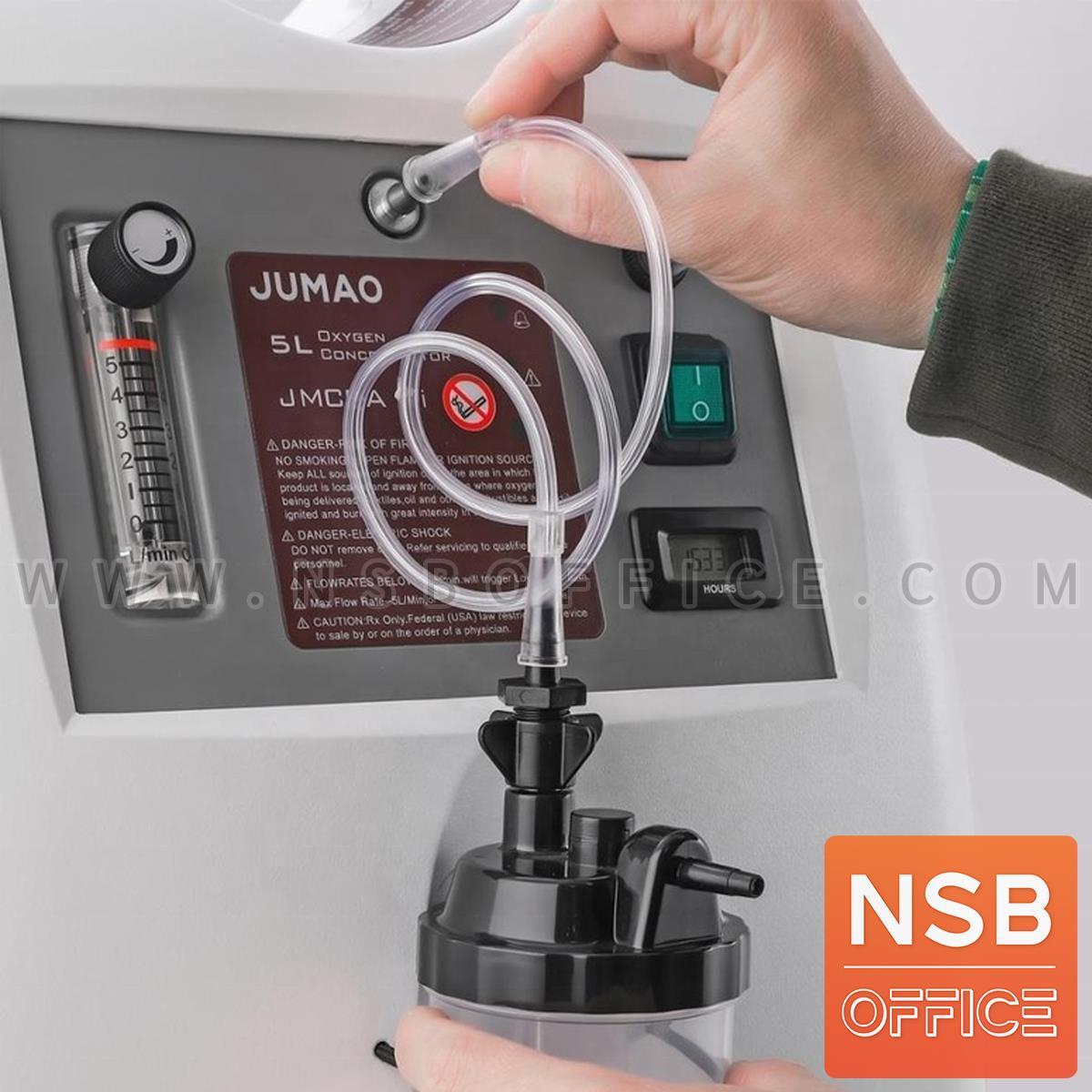 เครื่องผลิตออกซิเจน Portable Oxygen Concentrator ขนาด 5 ลิตร  ล้อเลื่อน