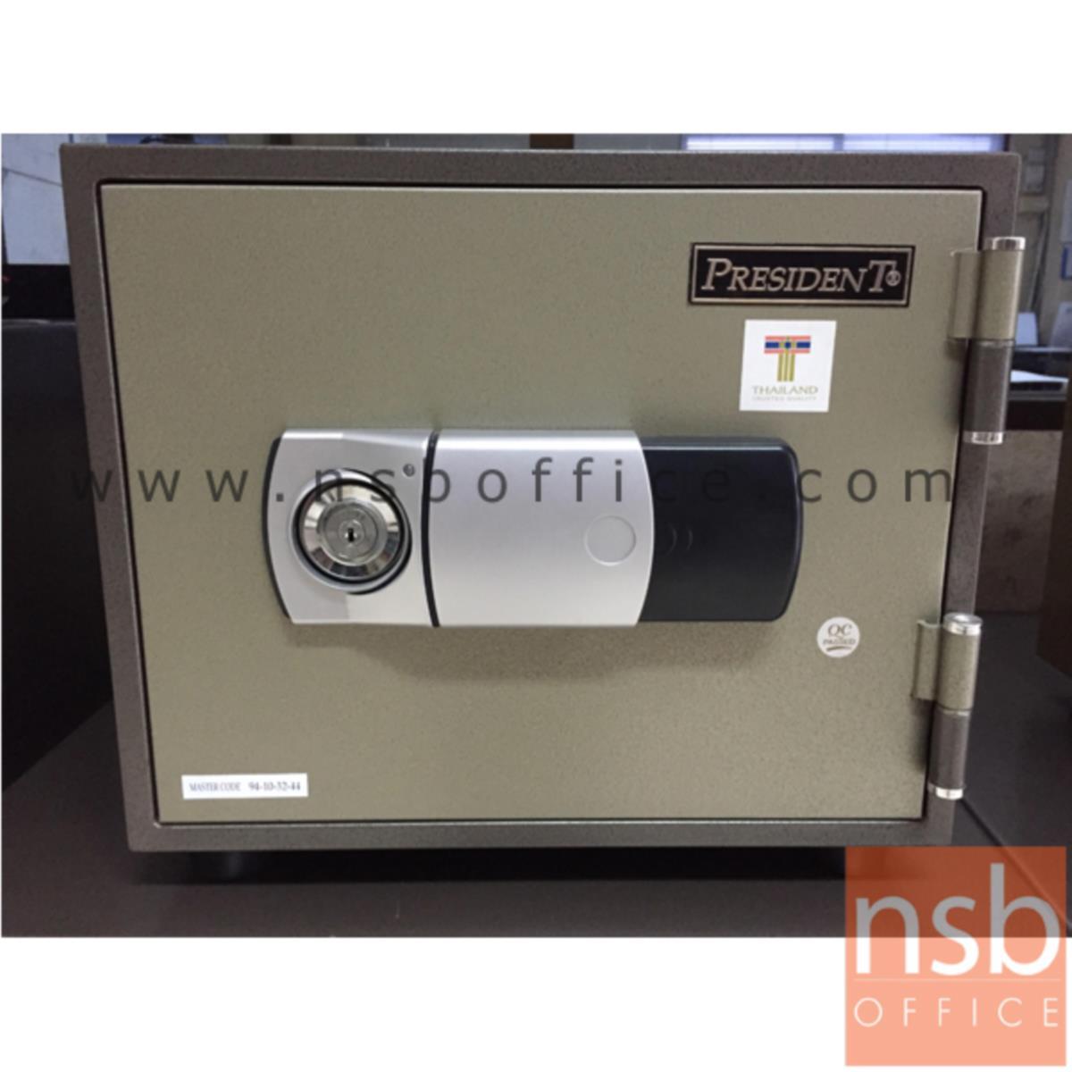 ตู้เซฟนิรภัยชนิดดิจิตอล 50 กก.  รุ่น PRESIDENT-SS1D มี 1 กุญแจ 1 รหัส (รหัสใช้กดหน้าตู้)