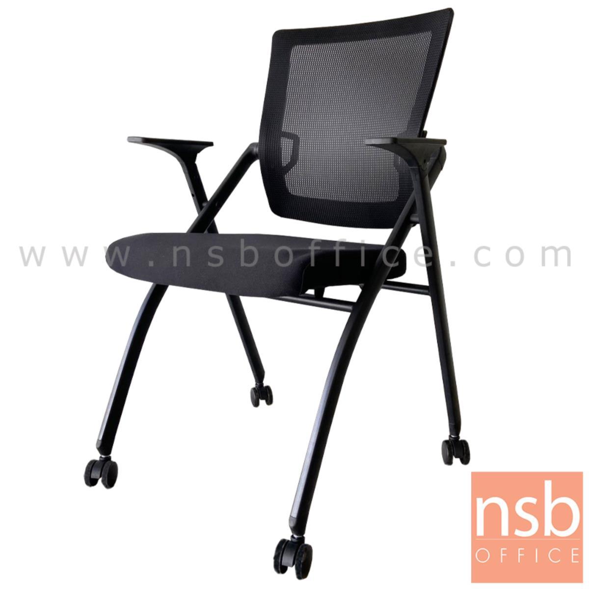 B30A058:เก้าอี้สำนักงานหลังเน็ต รุ่น Daho (ดาโฮ)  ขาเหล็กพ่นสีดำ