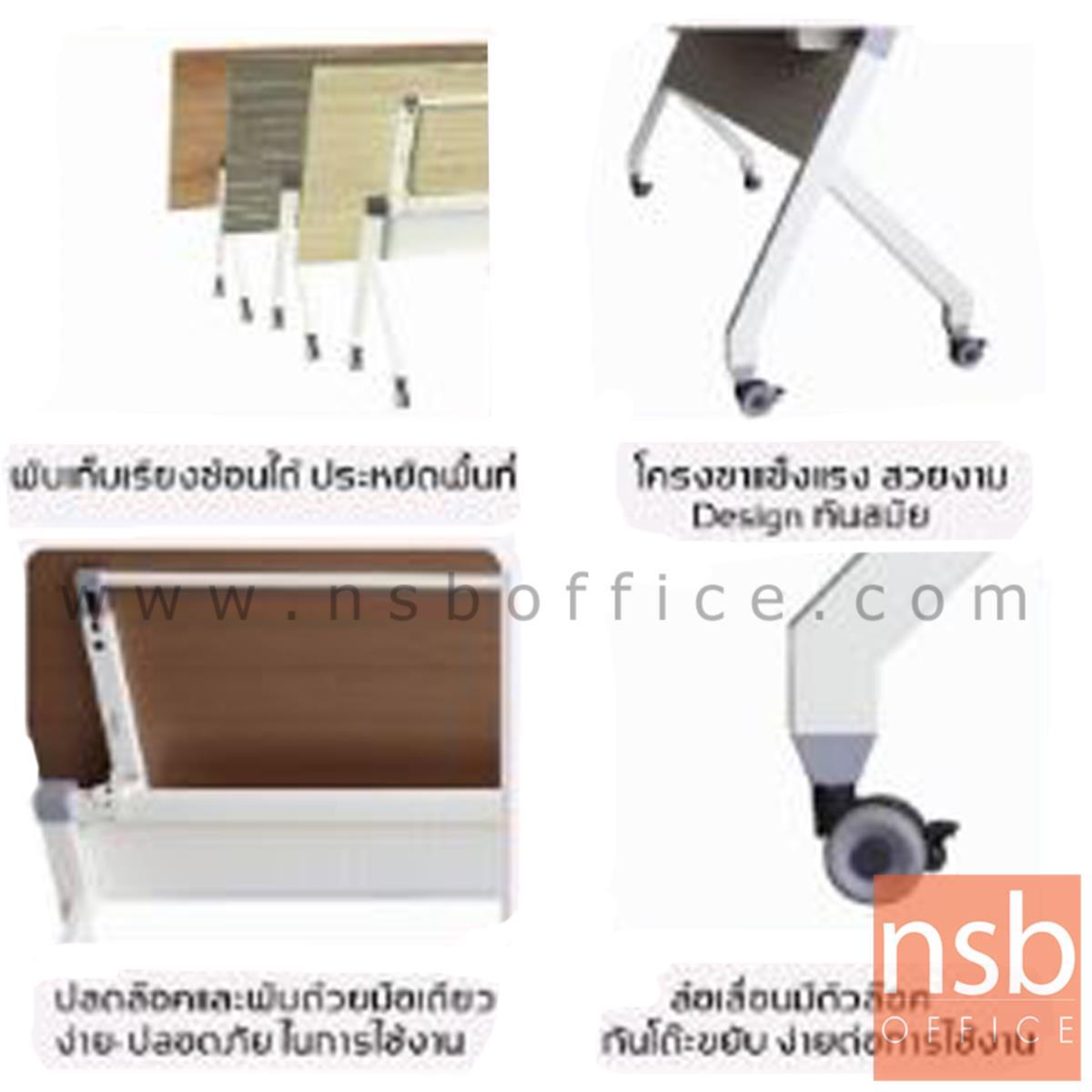 โต๊ะประชุมพับเก็บล้อเลื่อน รุ่น THUERINGEN (ทูรินเจีย) ขนาด 160W ,180W*60D ,80D cm.