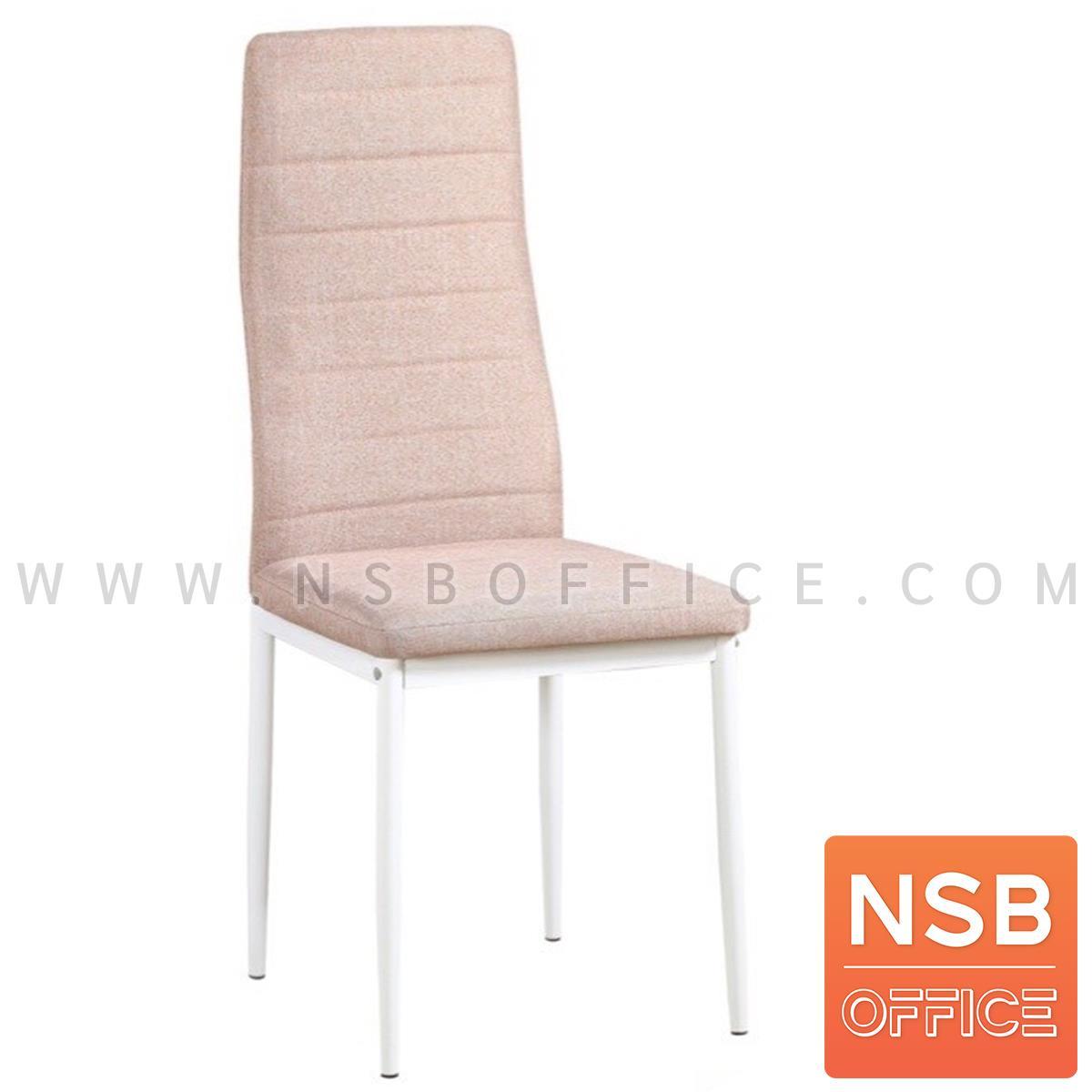 B22A200:เก้าอี้รับประทานอาหาร รุ่น Raindeer (เรนเดียร์)  หุ้มผ้า ขาเหล็ก