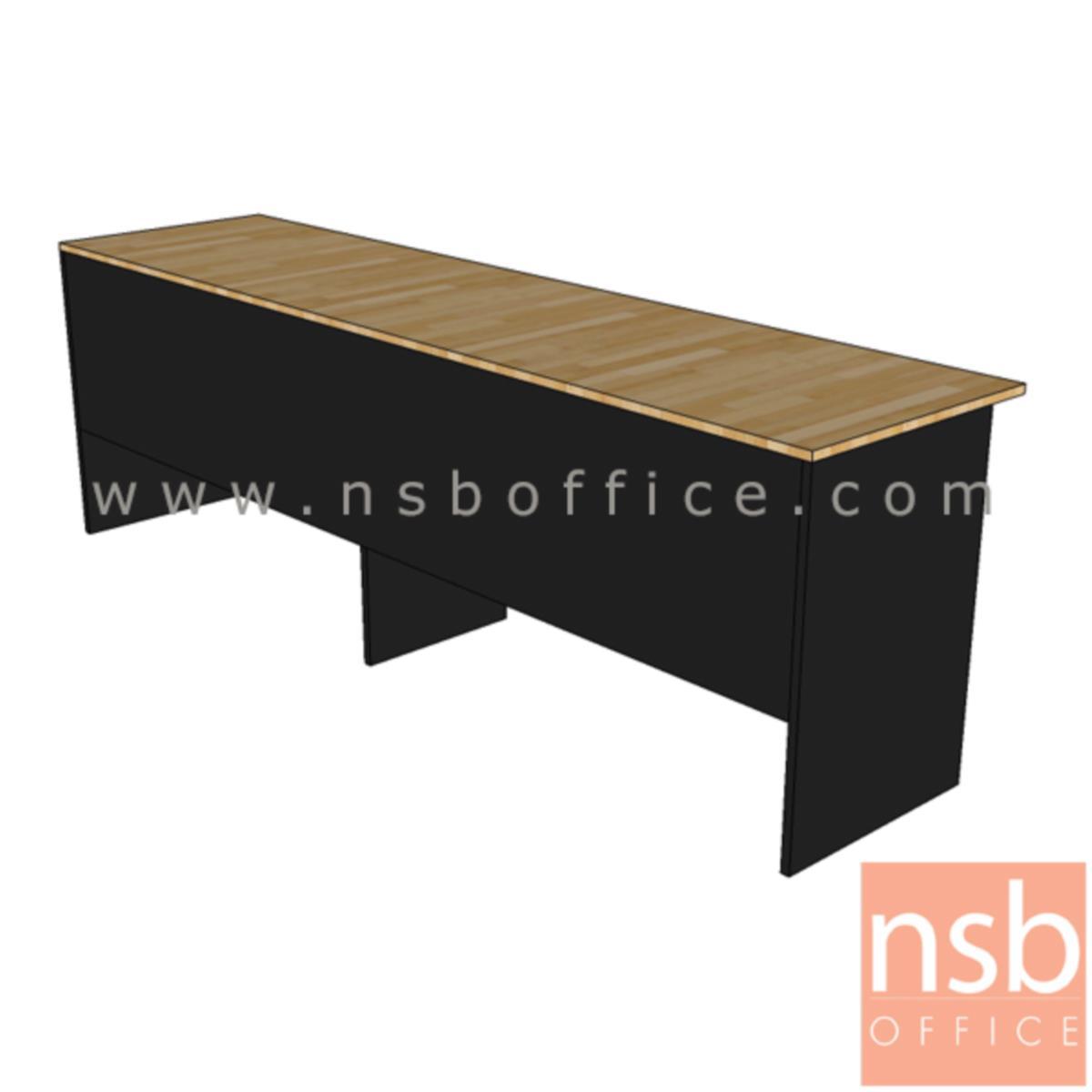 โต๊ะประชุมหน้าตรง 3 ที่นั่ง  ขนาด 240W*60D cm.  Top ยื่น 10 ซม. เมลามีน