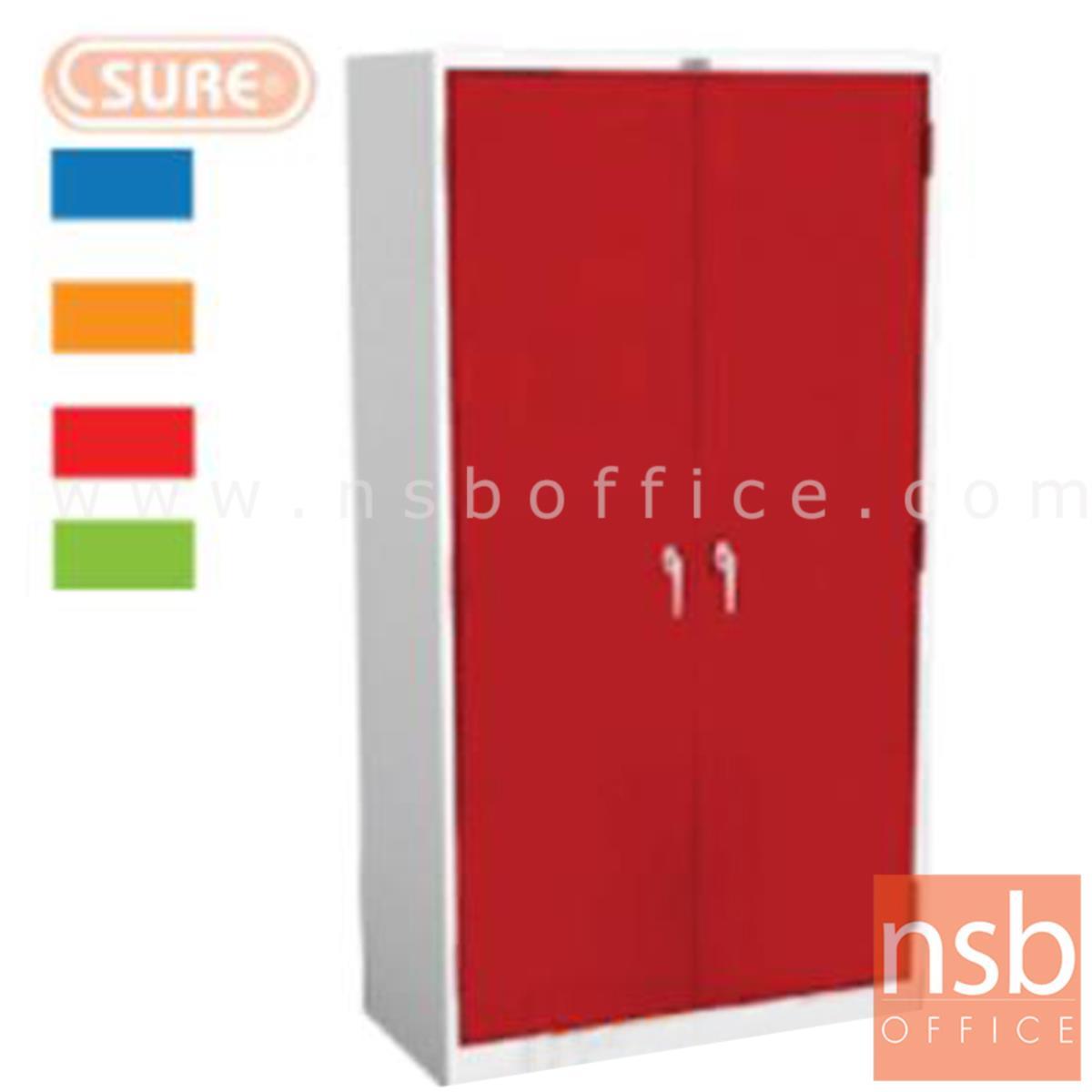 E04A042:ตู้เหล็ก 2 บานเปิดทึบสูง 182.9H cm. รุ่น SURE-CLK-1 หน้าบานสีสัน (มือจับบิด)