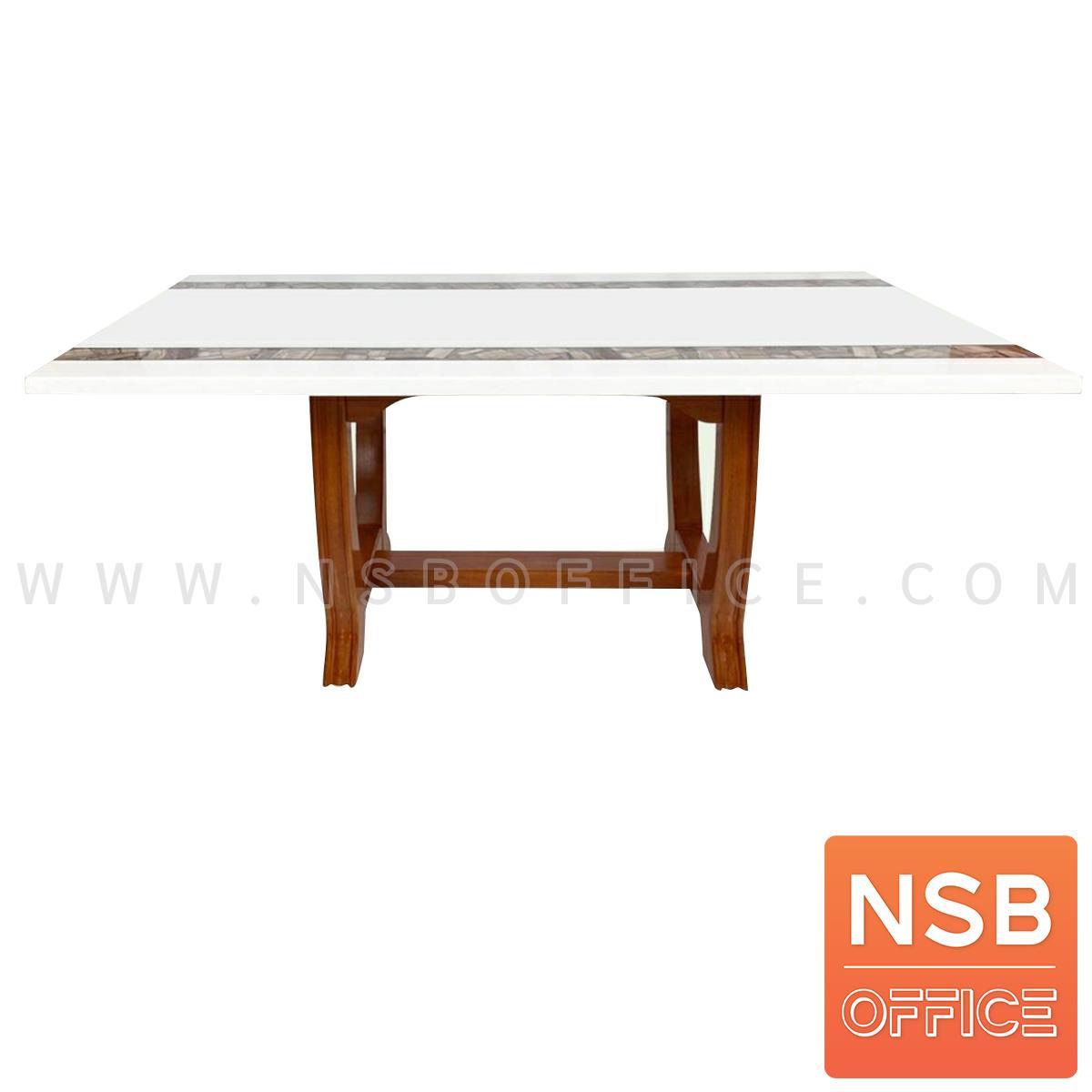 โต๊ะรับประทานอาหารหน้าหินอ่อน รุ่น Solace (ซอลลิซ) ขนาด 150W*90D cm.  ขาไม้
