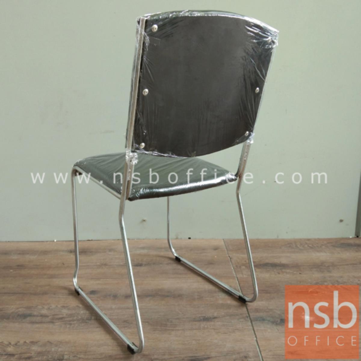เก้าอี้รับแขกขาตัวยู  ขนาด 85H cm.  ขาเหล็กชุบโครเมี่ยม