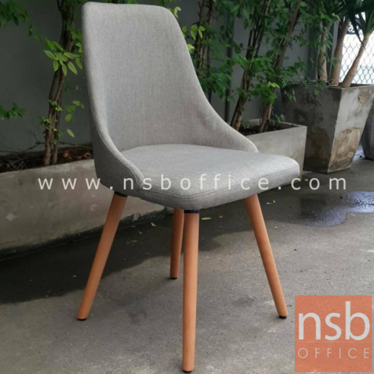 เก้าอี้โมเดิร์นหุ้มผ้า รุ่น Perlette (เพอเลต) ขนาด 48W cm. โครงขาไม้