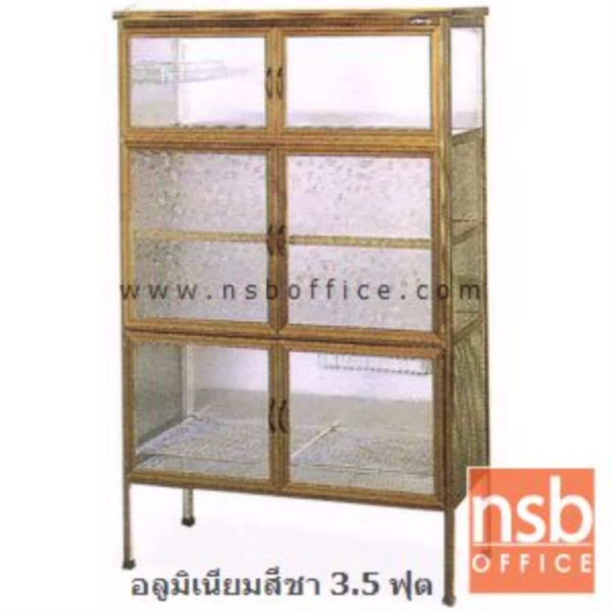 ตู้ครัว รุ่น Mantle กว้าง 3.5 cm. โครงเหล็กสีเงิน/สีชา ทรงสูง