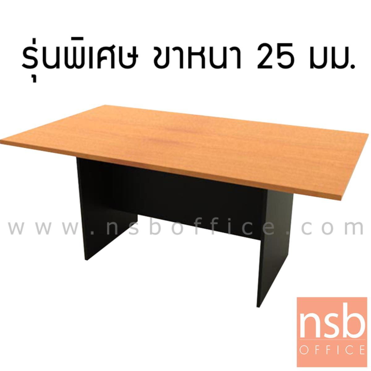 A05A052:โต๊ะประชุมทรงสี่เหลี่ยม  รุ่น Seaton (ซีตัน) 6 ,8 ,10 ที่นั่ง ขนาด 165W ,180W ,200W ,240W cm.  เมลามีน
