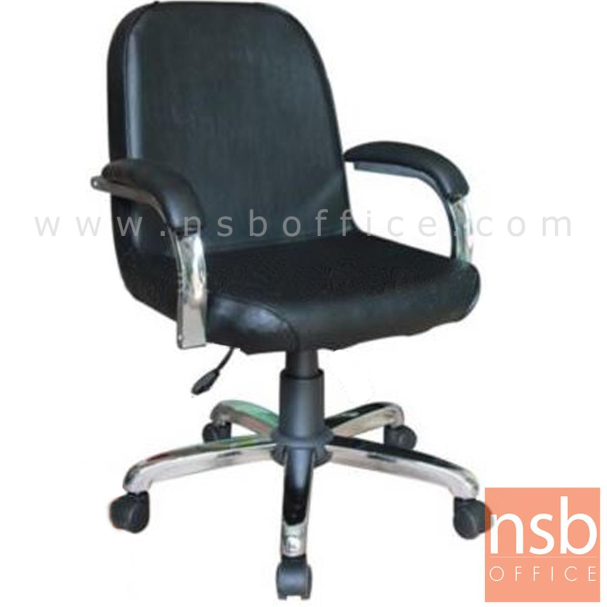 B03A087:เก้าอี้สำนักงาน รุ่น Stockhard (สต็อกฮาร์ท)  โช๊คแก๊ส ขาเหล็กชุบโครเมี่ยม