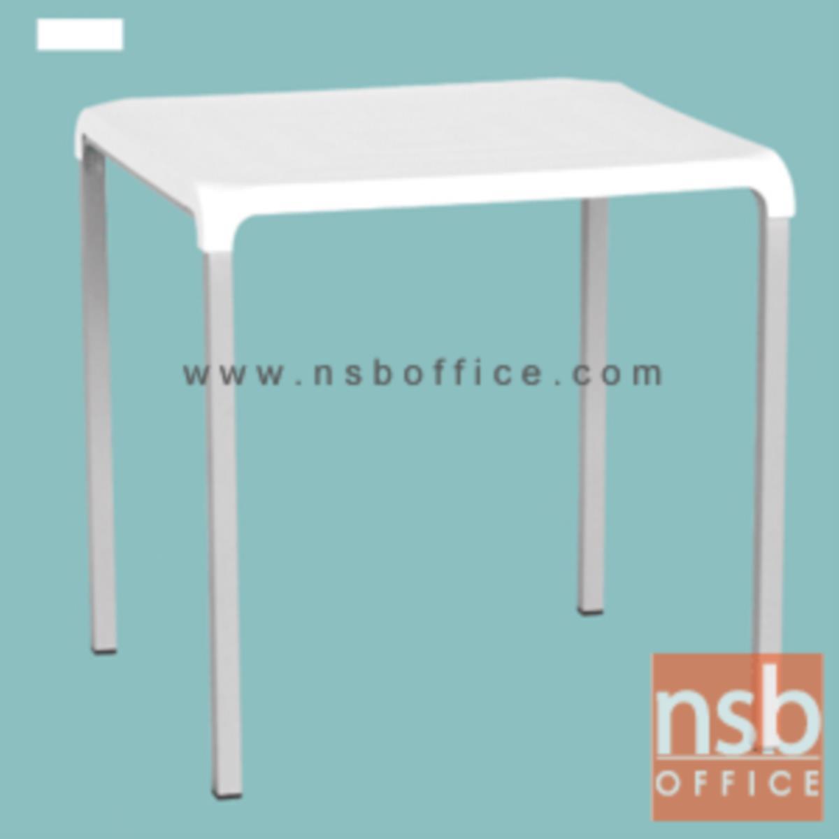 โต๊ะหน้าพลาสติก(ABS) รุ่น PP9448  ขนาด 72W cm.  ขาเหล็กพ่นเทา(PP)