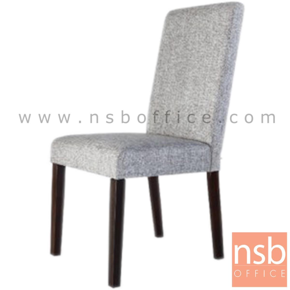 B22A166:เก้าอี้ไม้ที่นั่งหุ้มผ้า รุ่น SESBAN (ซีสบัน)  ขาไม้