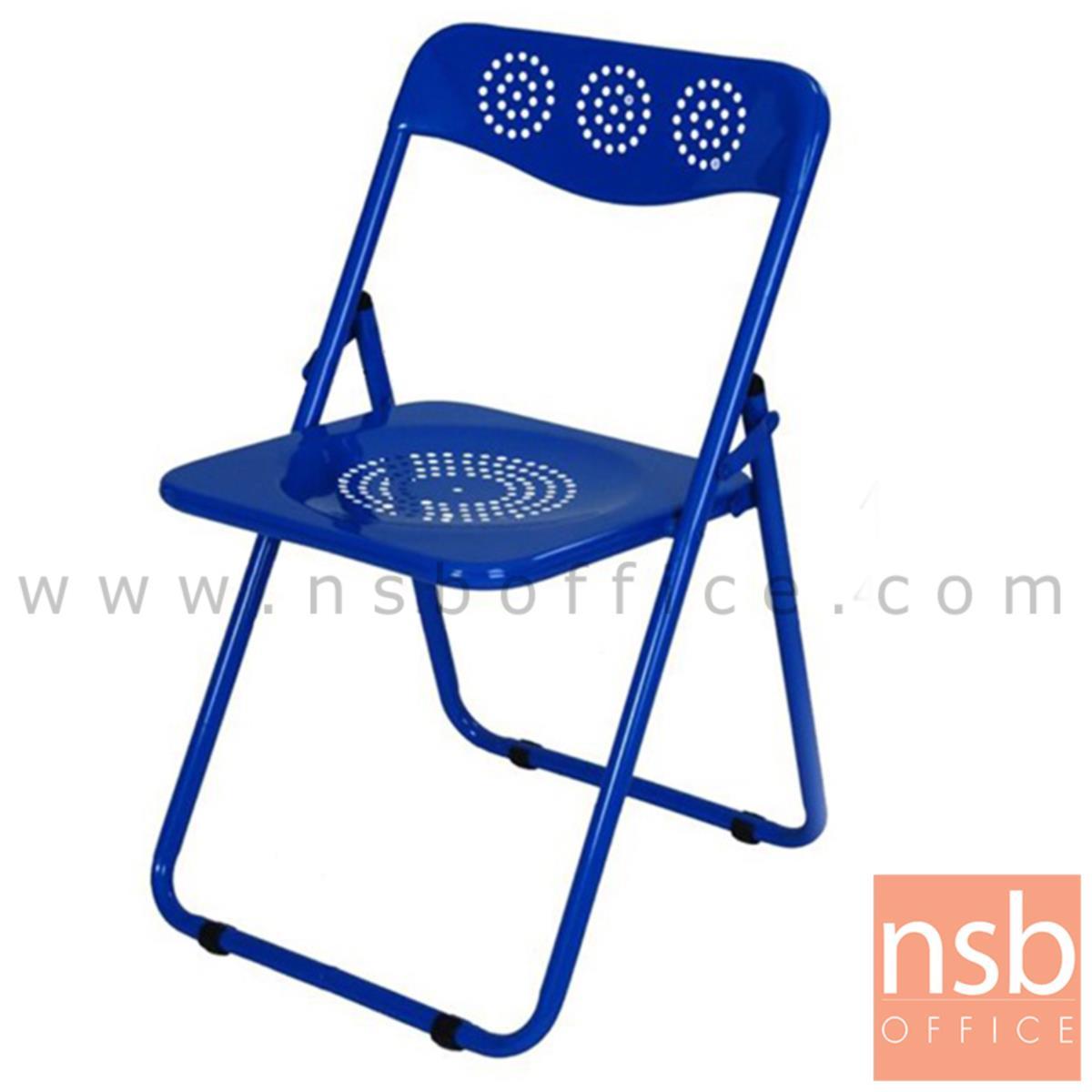 B10A002:เก้าอี้พับที่นั่งเหล็ก รุ่น SPORT ขาเหล็ก (บรรจุกล่องละ 4 ตัว)