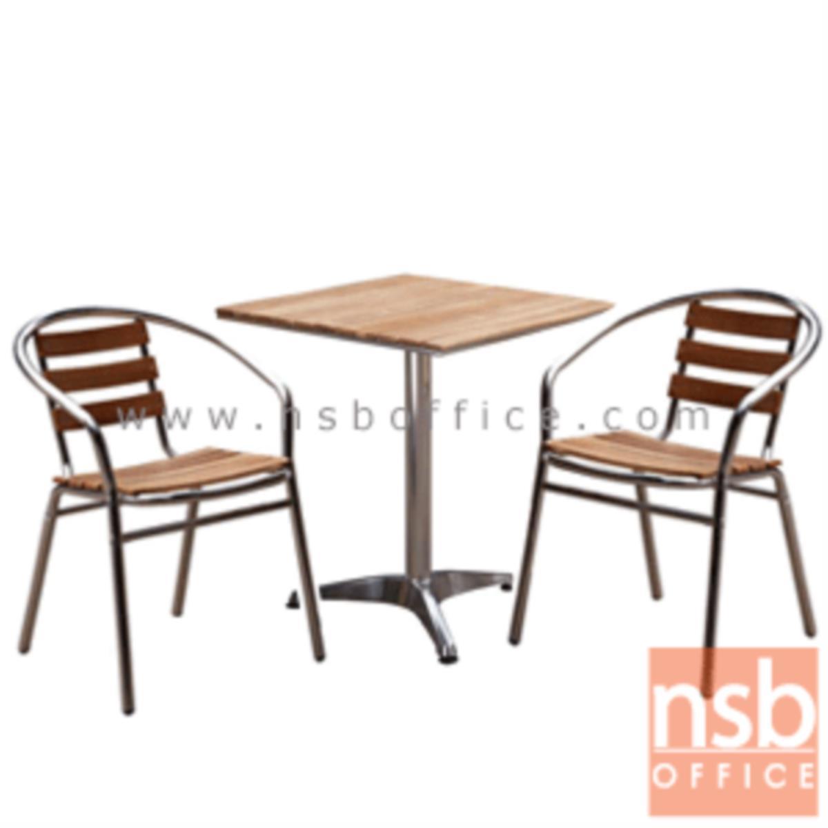โต๊ะบาร์หน้าไม้สน รุ่น Hudgens (ฮัดเจนส์) ขนาด 60W cm.  โครงอลูมิเนียม