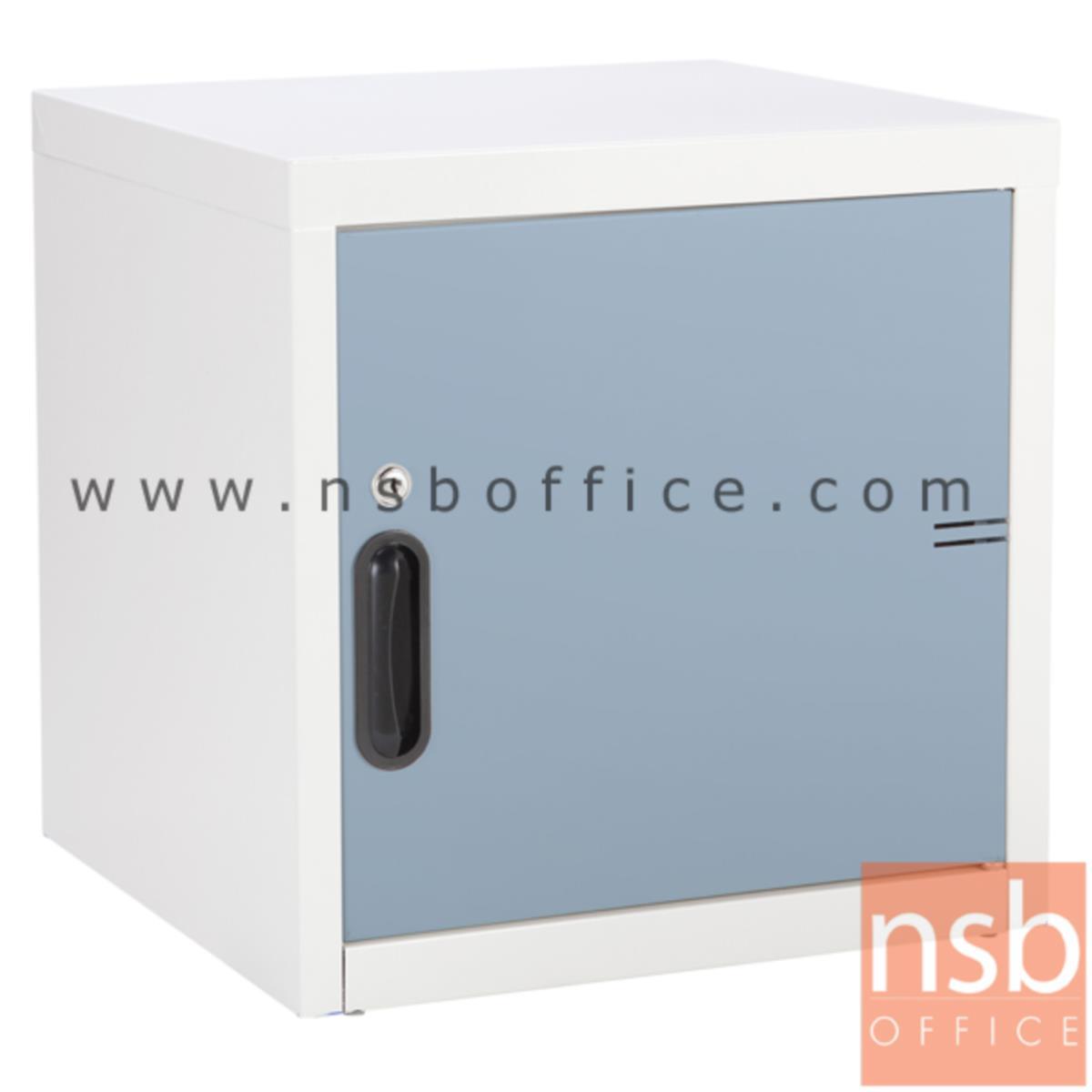 E25A001:ตู้เหล็ก 1 บานเปิดทึบ หน้าบานสีสัน 44W*40.7D*44H cm รุ่น UNI-1