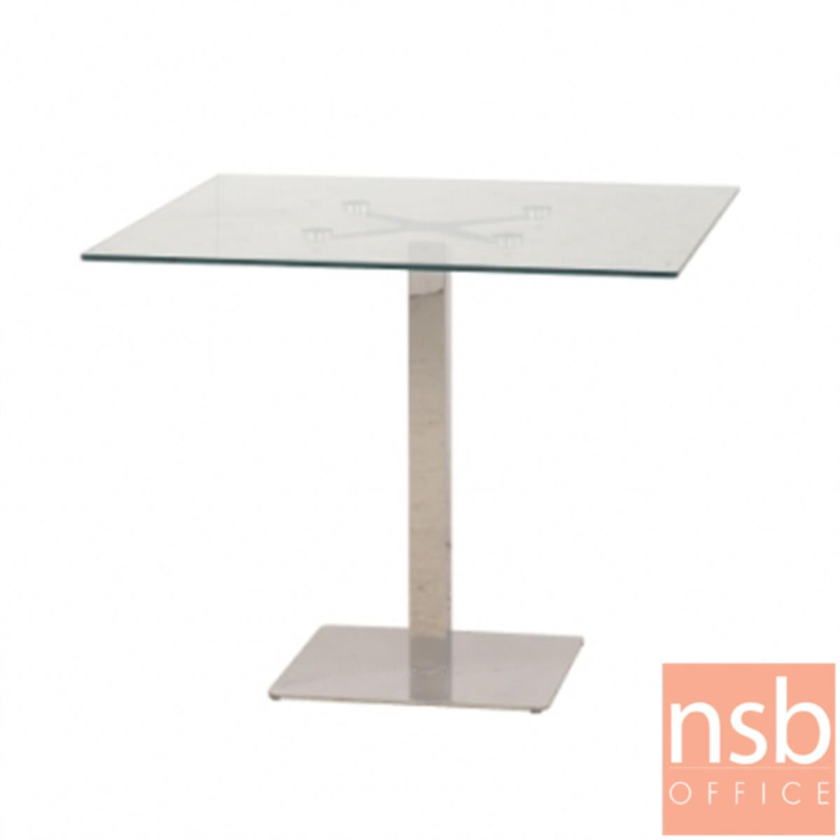 A09A134:โต๊ะเหลี่ยมหน้ากระจก รุ่น GD-WIG  ขนาด 90W cm. โครงเหล็กชุบโครเมี่ยม