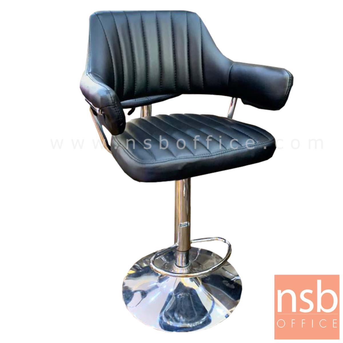 B02A077:เก้าอี้บาร์สูงหนังเทียม รุ่น Erebor (เอเรบอร์) ขนาด 59W cm. โช๊คแก๊ส ขาโครเมี่ยมฐานจานกลม