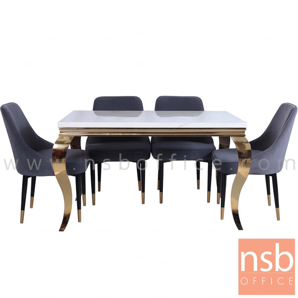 G14A222:ชุดโต๊ะรับประทานอาหารหน้าหินอ่อน 4 ที่นั่ง รุ่น Fremont (ฟรีมอนต์) พร้อมเก้าอี้เบาะหุ้มผ้า