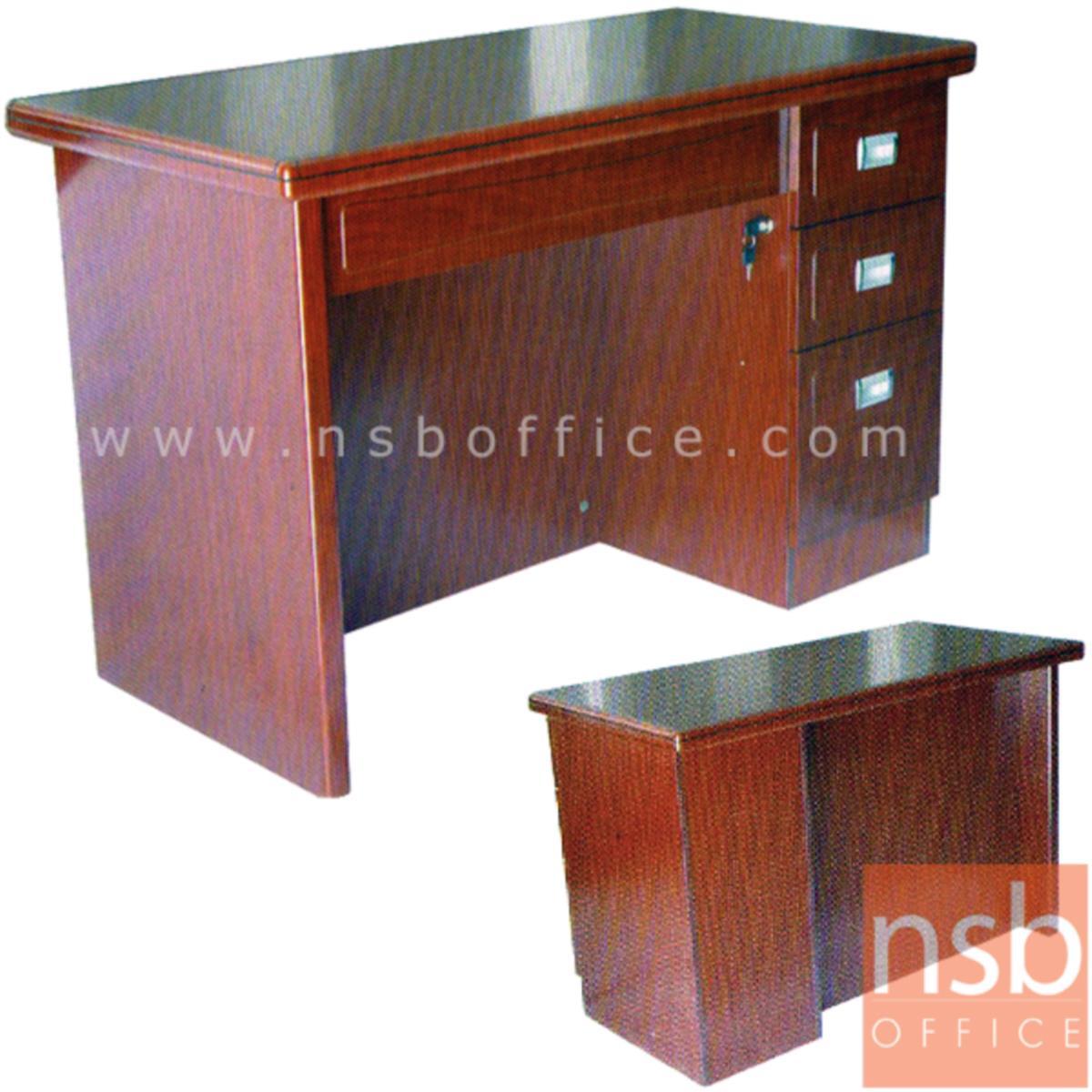 A06A116:โต๊ะผู้บริหารทรงตรง 4 ลิ้นชัก รุ่น Garland (การ์แลนด์) ขนาด 120W cm. พร้อมกุญแจล็อค