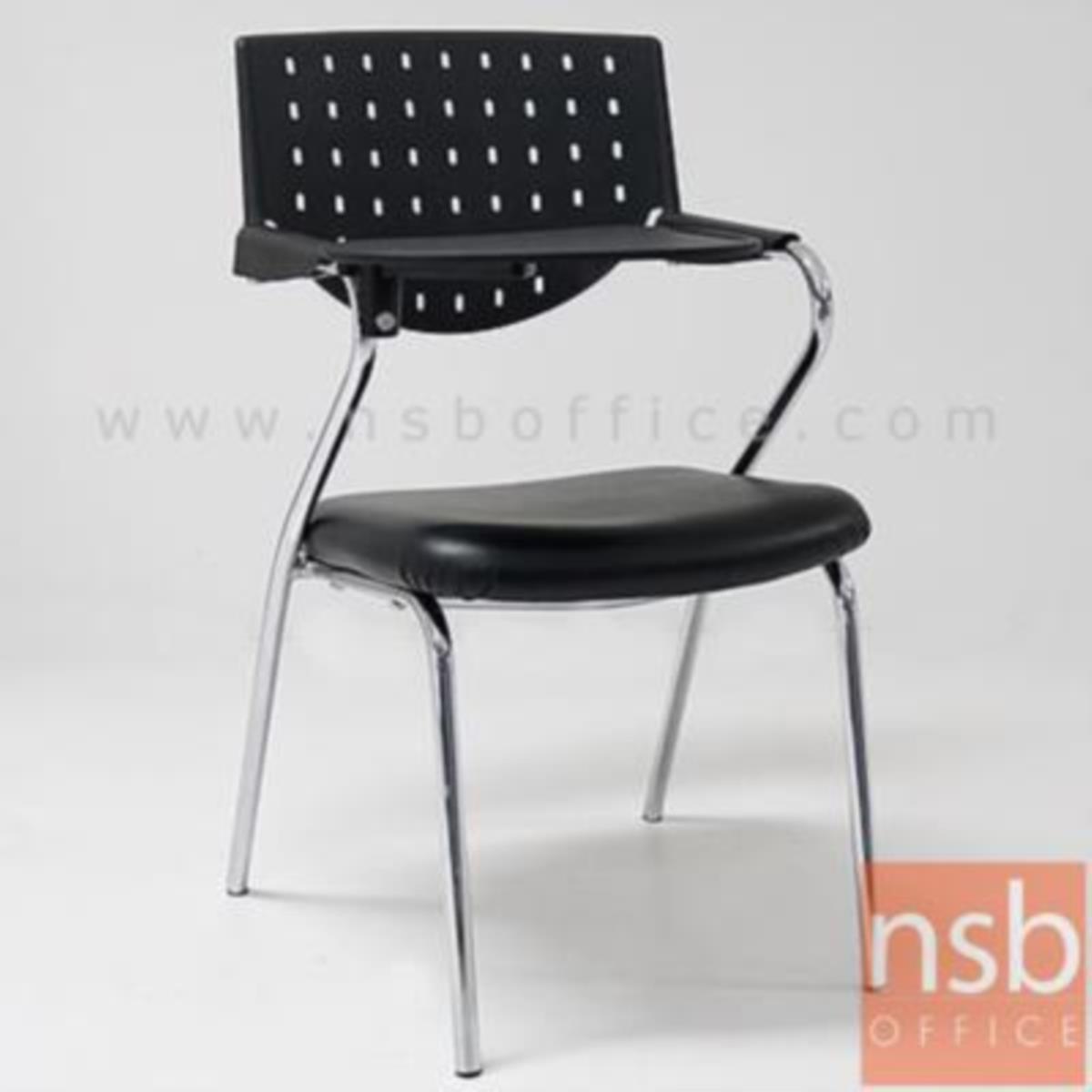 เก้าอี้เลคเชอร์เฟรมโพลี่ รุ่น Attlee (แอตต์ลี) ขาเหล็กชุบโครเมี่ยม