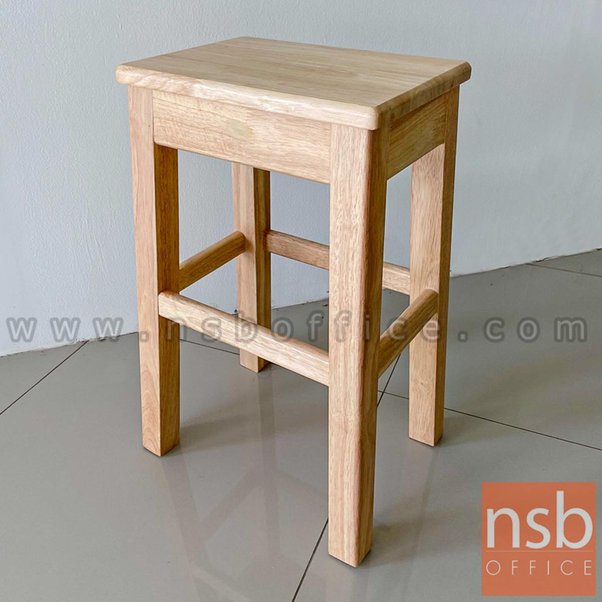 B09A227:เก้าอี้บาร์สตูลที่นั่งเหลี่ยม รุ่น Baden (บาเด็น) ขนาด 39.5W cm. โครงไม้ทั้งตัว