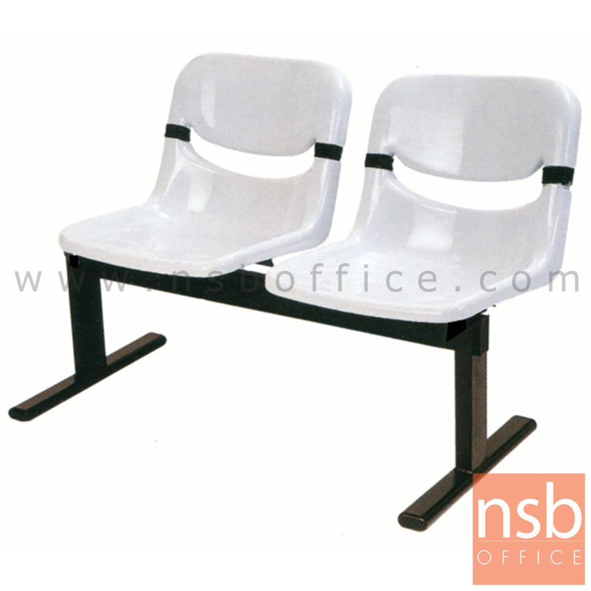 B06A042:เก้าอี้นั่งคอยเฟรมโพลี่ รุ่น B890 2 ,3 ,4 ที่นั่ง ขนาด 101W ,153.5W ,206.5W cm. ขาเหล็ก