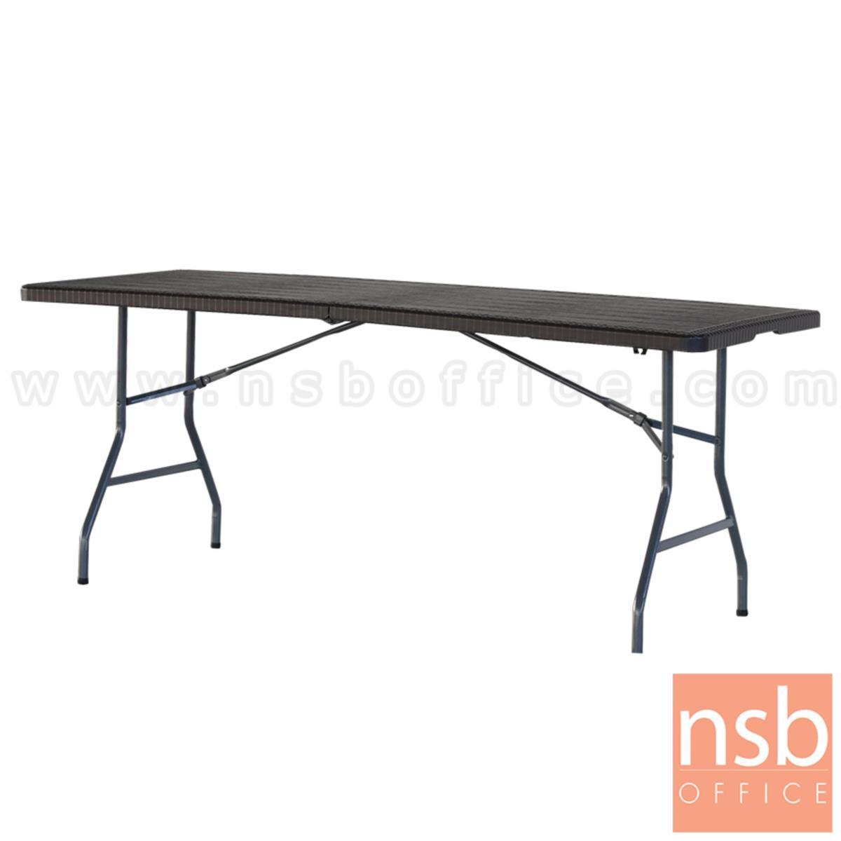 G08A306:โต๊ะพับสนาม (6 ที่นั่ง) รุ่น Jacin (เจซซิน)  โครงขาเหล็ก